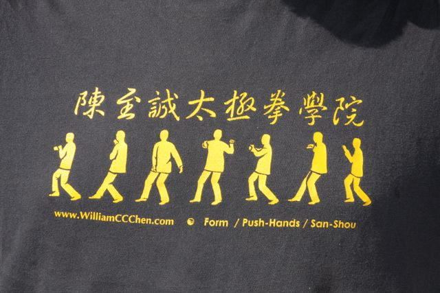 TaiCHiT_Shirt