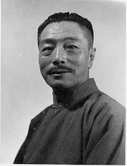 Wu Kung Yi