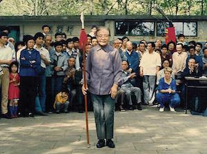 Wu Yinghua