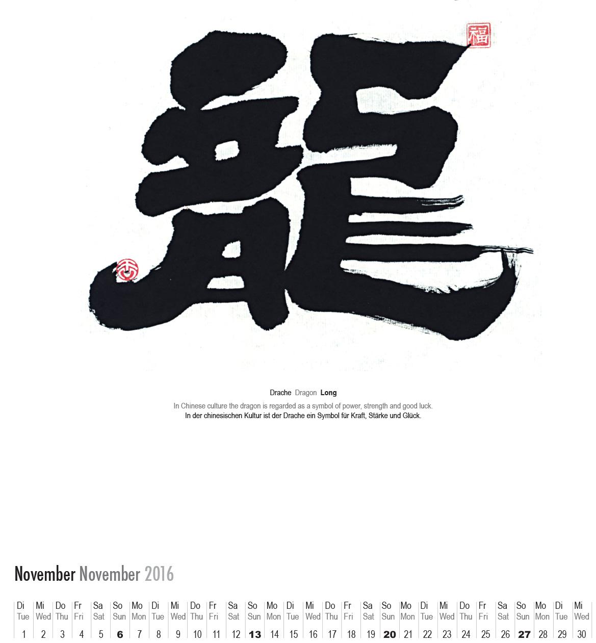 2016 tai chi calendar taiji forum 2016 tai chi calendar biocorpaavc Image collections