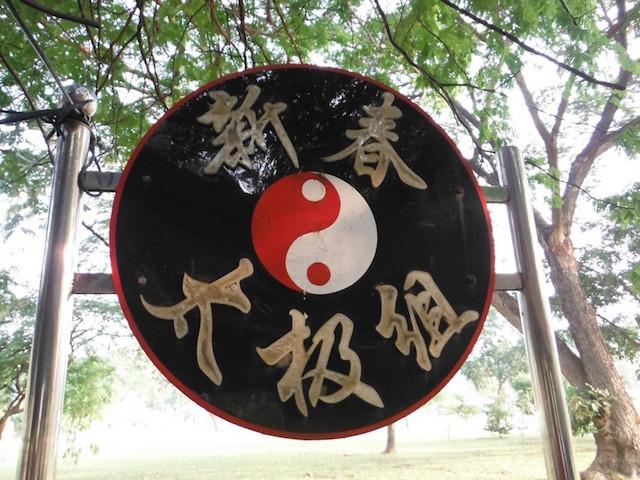 8 Xin Chun Group symbol