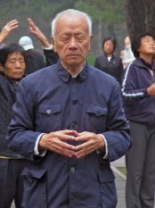Taijiquan as meditation