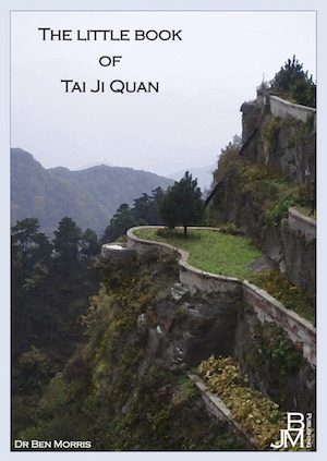 book of Taiji Quan