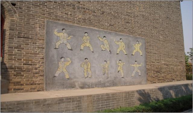 fresco' from Chenjiagou, taken 2008 2