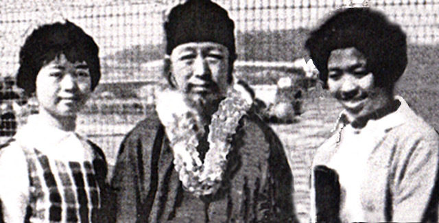 Cheng Man Ching with daughters