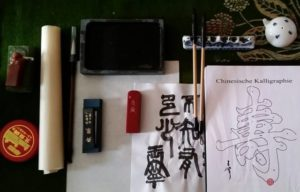 Flowing ink – Chinese Calligraphy