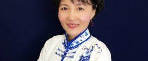 Faye Yip