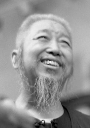 Cheng Man Ching, Dantian