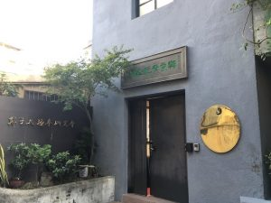 Prof. Cheng Man Ching's house 2016
