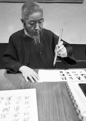 calligraphy sword